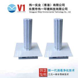 光催化空气净化装置丨光氢离子空气净化器厂家