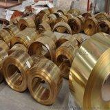 环保H62黄铜带 H65精密黄铜带 电子专用H65黄铜带