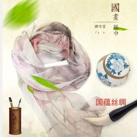 一带一路国蕴丝绸真丝丝巾加工定制logo印花