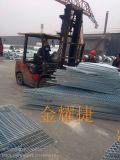 河北 鋼格板質量保證