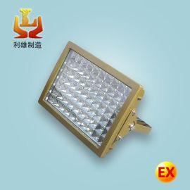 方形LED防爆投光灯120W防爆投光灯价格大功率防爆投光灯