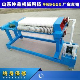 供应销售厢式板框压滤机 精密压滤机 污泥压滤机