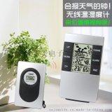 吉美H146G 无线天气预报钟室内外温湿度温度钟 双种闹钟 静音台钟