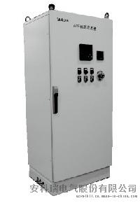 安科瑞 電能質量治理 有源電力濾波器 ANAPF50-380/A 50A電流補償
