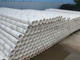 陕西PVC管批发 白色PVC排水管诚招代理