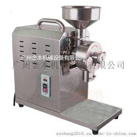 金本新款小型磨粉机 812小型五谷杂粮磨粉机