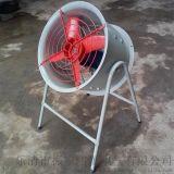 【防爆軸流風機】BT35-11防爆風機 13088672585