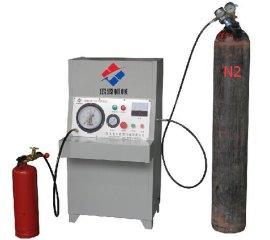 黑龙江省氮气加压设备、黑龙江省灭火器充压设备
