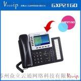 潮流网络GXP2160企业型网络IP话机