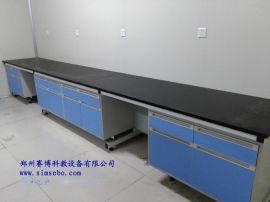 郑州赛博威盛亚钢木实验台,郑州实验台生产厂家,支持定制