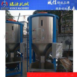 热销江苏**不锈钢塑料立式搅拌机 可定制加热