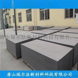 瑞尔法水泥压力板厂家 水泥纤维板价格
