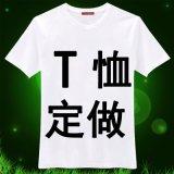 圣浪夏季纯棉T恤文化衫Polo衫