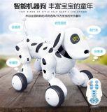 新版遙控智慧機器狗兒童互動早教玩具