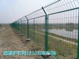 度假村围栏网,休闲度假山庄铁丝网,生态园护栏网