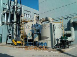 黑河口碑好的活性炭吸附除臭废气处理设备厂家 恒尔森信赖的环保企业