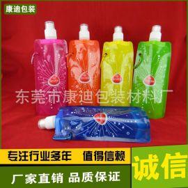 厂家直销480ml外贸出口登山壶嘴袋 户外便携式水袋价格