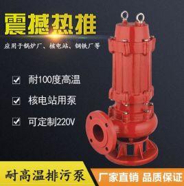 耐高温污水泵所有市政工程供货项目验收率百分百通过