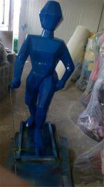 玻璃钢人物 玻璃钢光滑彩色抽象异形艺术人物雕塑定制厂家