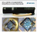 NICHIA 日亚276A型紫外线手电筒