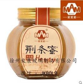 蜂蜜瓶玻璃瓶辣椒酱豆腐乳食品包装酱菜瓶