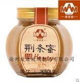 蜂蜜瓶玻璃瓶辣椒醬豆腐乳食品包裝醬菜瓶