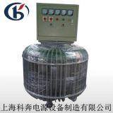 科奔TSJA-300kva三相油浸式感應調壓器