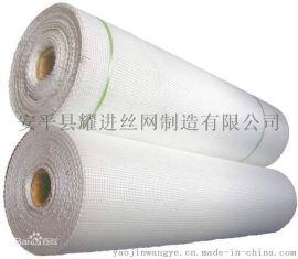 玻纤网格布 耐碱玻璃纤维网