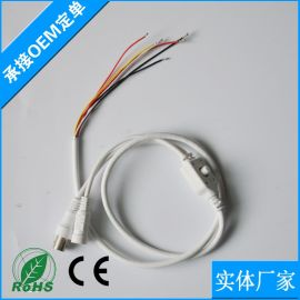 OSD菜单线 监控摄像机尾线防水线 11芯菜单线缆厂家**
