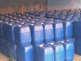 清洗防锈拒污剂