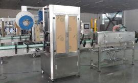 蒸汽收缩炉(缩标机)厂家生产 可收缩任何产品 非标缩标机