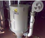 高温150Kg干燥机(标准型)