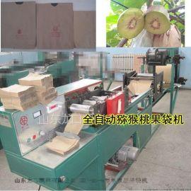 制造猕猴桃纸质套袋加工设备(猕猴桃果袋机)