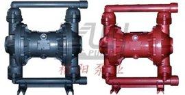 铸铁QBY,QBK型气动隔膜泵