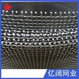 厂家批发不锈钢丝轧花网 矿筛网 方眼筛网 黑钢丝编织网
