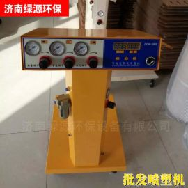 厂家批发喷塑机 静电喷涂机 静电喷塑机 全套喷塑设备报价