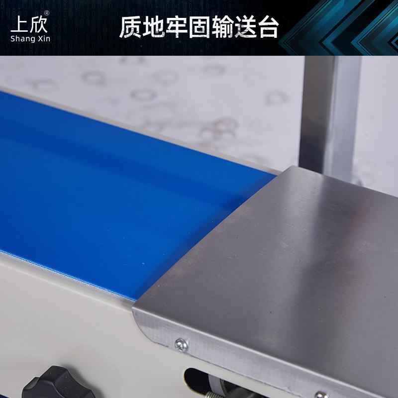 FR-900立臥兩用多功能薄膜封口機鋁箔塑料袋封口