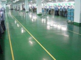 防水砂浆环氧平涂工业地板(V-141)