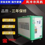 开放式冷水机 低温冷水机冷箱式冷水机