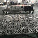 铝单板门头  冲铝单板广告牌立体效果