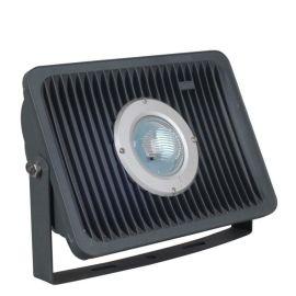 led投光灯外壳 压铸集成泛光灯外壳 30w50W背包太阳花投光灯套件