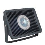 led投光燈外殼 壓鑄集成泛光燈外殼 30w50W揹包太陽花投光燈套件
