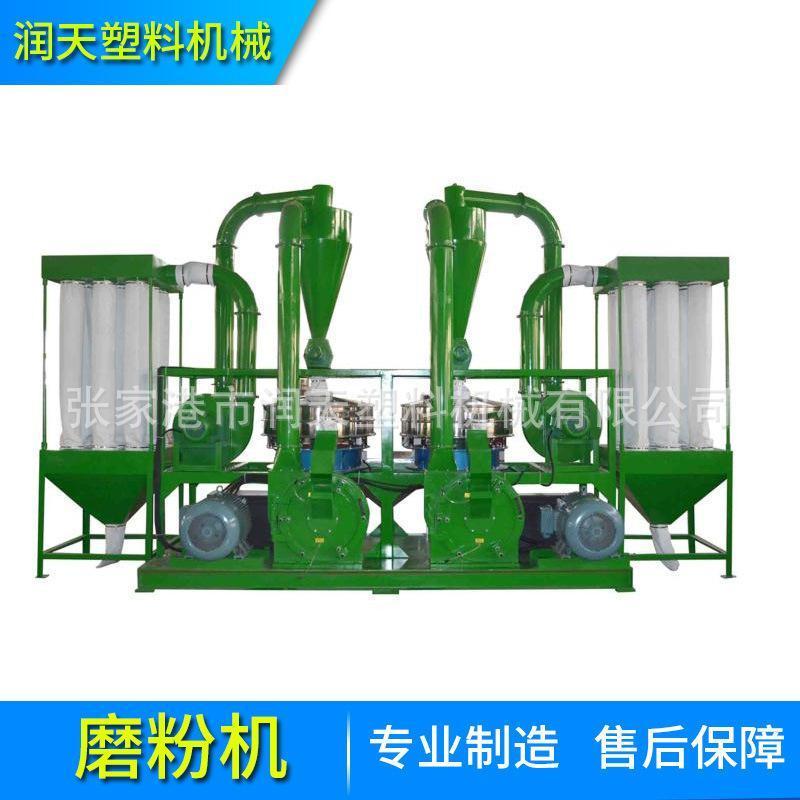 磨盤式PE塑料顆粒高速磨粉機 塑料管材pvc粉碎機高速粉碎設備