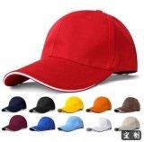 上海三羽鴿帽子廠批發運動帽志願者廣告帽可印花繡花鴨舌帽工作帽