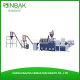 供應優質**節能PVC造粒生產線 改性造粒 造粒機 熱切