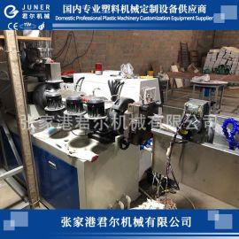 PVC家具门板封边条生产线封边条设备源头厂家