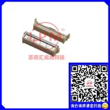 苏州汇成元电子供I-PEX 20384-040T-00F 连接器