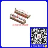 I-PEX 20384-040T-00F 连接器