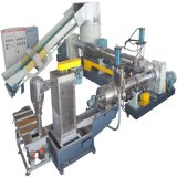 噸包袋破碎造粒機組   新貝機械生產線  單螺桿造粒機組