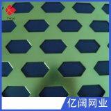 重型圆孔不锈钢冲孔网 优质六边形冲孔网 多种孔型冲孔网欢迎选购